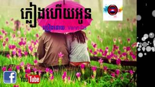 Download Pleang hz oun ភ្លៀងហើយអូន-Full HD By Vann Da Video