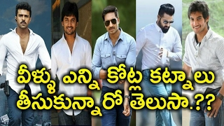 Download Tollywood Young TOP Heroes and their DOWRY Details | Allu Arjun | Gopichand | Nani | News Mantra Video