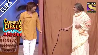 Download Kapil Is Tortured By Mubeen | Comedy Circus Ke Ajoobe Video