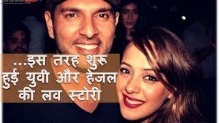 Download युवी और हेजल की लव स्टोरी | Yuvraj Singh and Hazel Keech love story | YRY18 | Hindi Video