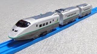 Download プラレール E3系 新幹線 つばさ (連結仕様)- Takaratomy Plarail Video