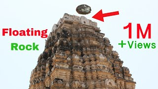 Download Floating Rocks Of Ramappa Temple - Ancient Technology in India Video