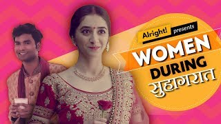 Download Thoughts During Suhaag Raat ft. Kritika Avasthi & Nikhil Vijay | Part 1: Dulhan | Alright Video