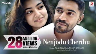 Download Nenjodu Cherthu - Yuvvh Official HD Full Song Video