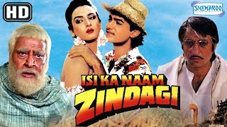 Download Isi Ka Naam Zindagi (HD) - Aamir Khan - Farah - Asrani - Superhit Hindi movie - (With Eng Subtitles) Video