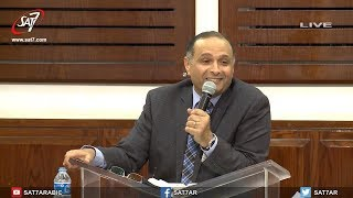 Download اكثر ما يساعدنا في مواجهة الالم - د. ماهر صموئيل - اجتماع الحرية Video
