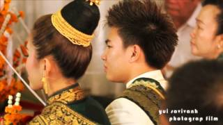 Download wedding a2 ງານດອງນ້ອງອ້ອມກັບໜຸ່ມແອ້ດດີ້ lao wedding present(HD official laos) Video