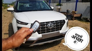 Download Hyundai Venue Detailed Video | Attractive Pricing | AutoNomous India Video