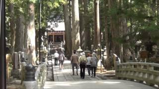 Download 21 Florian auf Tour - Osaka 1.1 - Koya-san Video