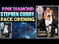 Download NBA 2K18 PINK DIAMOND STEPHEN CURRY PACK OPENING Video