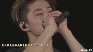 Download [OPV] BJIN BINHWAN I'm sorry (สีดา) Video