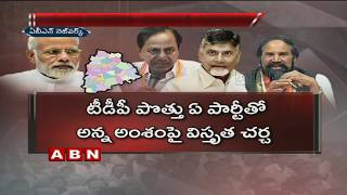 Download Special Story On TDP Alliance With Congress In Telangana | ABN Telugu Video