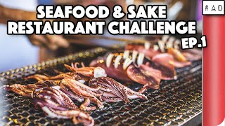 Download SEAFOOD AND SAKE RESTAURANT CHALLENGE!! EP.1 Video