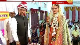 Download स्पेशल रिपोर्ट : औरंगाबाद : लग्नाच्या वाढदिवसाला कोरडे दाम्पत्यांकडून 4 गरजू जोडप्यांची लगीन गाठ Video