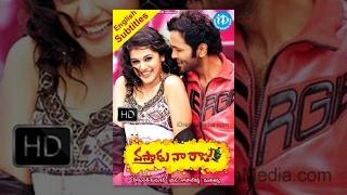 Download Vastadu Naa Raju Full Movie Video