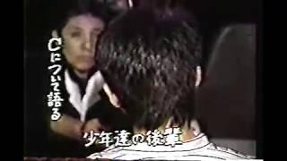 Download 女子高生監禁コンクリート詰め殺人 Video