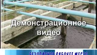 Download Основные требования производственной санитарии и личной гигиены (часть-2) Video