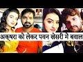 Download अक्षरा को लेकर पवन खेसरी में बवाल | Pawan Singh-Khesari lal-Akshara Singh Breaking News Video