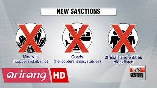 Download UN Security Council approves new sanctions on N. Korea targeting coal exports Video