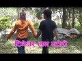 Download टिनेजर लभ स्टोरी || Teenager Love Story || Social awareness movie Video
