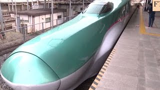 Download Japan's Advanced High Speed Rail System | FT World Video