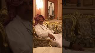 Download ″ الأمير سلطان بن محمد ″ والطفلة الأفريقية بالحرم ..! Video
