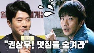 Download 돌아온 '탐정' 권상우 ″다시 잘생겨졌죠?″ @ '탐정 : 리턴즈' 제작보고회 Video