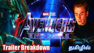 Download Avengers END GAME Trailer Breakdown and Explained in Tamil Video