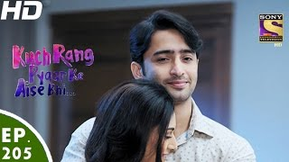 Download Kuch Rang Pyar Ke Aise Bhi - कुछ रंग प्यार के ऐसे भी - Episode 205 - 12th December, 2016 Video