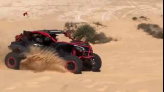 Download Crazy maverick x3 Video