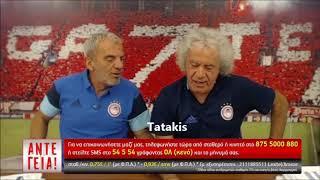 Download Tsoukalas-Psyxraimia Video
