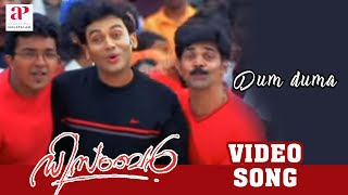 Download December Malayalam Movie | Malayalam Movie | Dum duma (Rabbu Ne Diya) | Malayalam Song Video