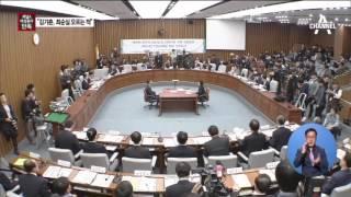 "Download 한상훈 셰프 ""김기춘, 최순실 알고도 모르는 척"" Video"