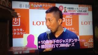 Download 前園真聖祝結婚!!12月25日 Video