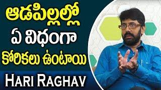 Download Every Mother Must Watch - Feelings in Girls and Boys || Hari Raghav || SumanTV Mom Video