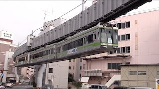 Download Shonan Monorail Enoshima to Ōfuna 湘南モノレール タイムラプス Time-lapse cab view PART 1 Video