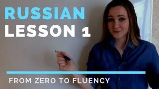 Download Russian lessons – Lesson 1 – Tips, goals and Russian alphabet | Russian language Video