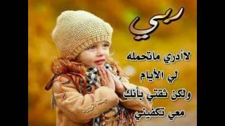 Download صور اسلاميه كلام حميييل او الالا كلام 😍😍روعه . ان شاء الله يعجبكم المقطع👍 Video