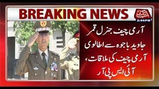 Download Italian Chief of Army Staff calls on Gen Qamar Javed Bajwa Video