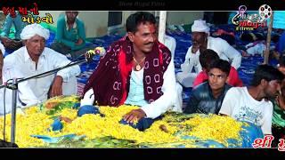 Download amaran bhuvaji (laiv ramel ) goga farm Video