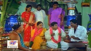 Download ஏன்டா முதல்ராத்திரிக்கு பூவும் பழமும் வாங்குவாங்க நீ என்னடா தேன் கேக்குற | Goundamani Senthil Comedy Video