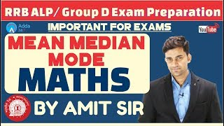 Download RRB ALP /GROUP D | Mean Median Mode By Amit Sir | Maths Video