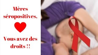 Download SIDA!! Quand la sensibilisation est discriminatoire    ACHTAICH Khadija #15 Video