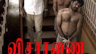 Download With Great Expectation Tamil Movie ″Visaranai″ | Hot News Video