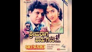 Download Prema Raaga Haadu Gelathi Kannada Full Movie Video