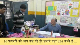 Download Surprise inspection of a government school at Alipur, Delhi by Dy. CM Manish Sisodia. Video