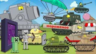 Download ТОП 15 Мультики про танки Video