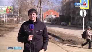 Download В Кудымкаре стартует общегородской субботник Video