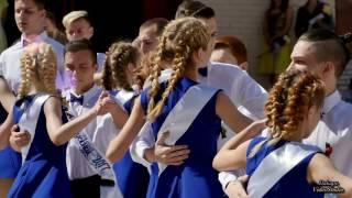 Download Выпускной-2017. Прощальный вальс. СШ-135 Минск Video