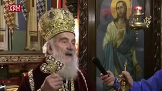 Download Беседа Патријарха српског на Јовањдан 2019.године Video